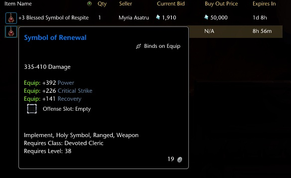 Neverwinter - Blue Item