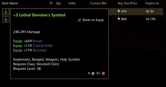 Neverwinter - Green Item